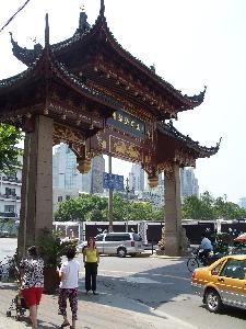 Brama do Yuyuan Bazar